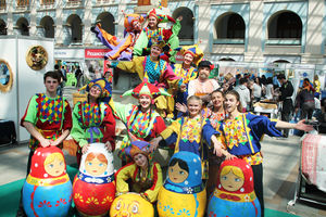 Международный ФЕСТИВАЛЬ АНИМАЦИИ в сфере туризма и шоу-бизнеса