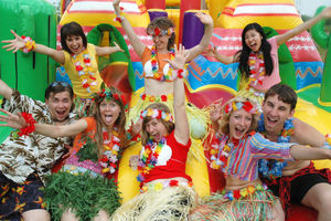 EVENT Гавайская вечеринка
