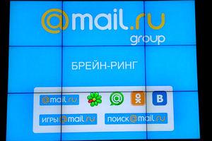 Брейн-ринг в Mail.ru