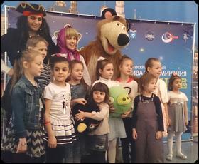 """Фестиваль """"Звездные дети"""""""