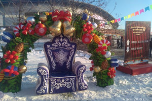 Новогодний Week-End Московского Банка