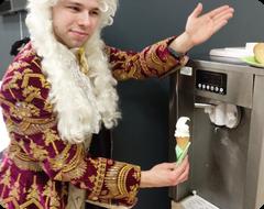 Мороженое для прекрасных дам